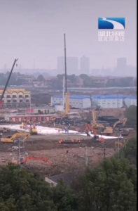 1月26日新病院建設
