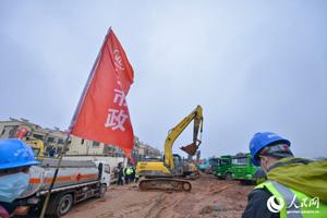 新病院建設現場1月25日